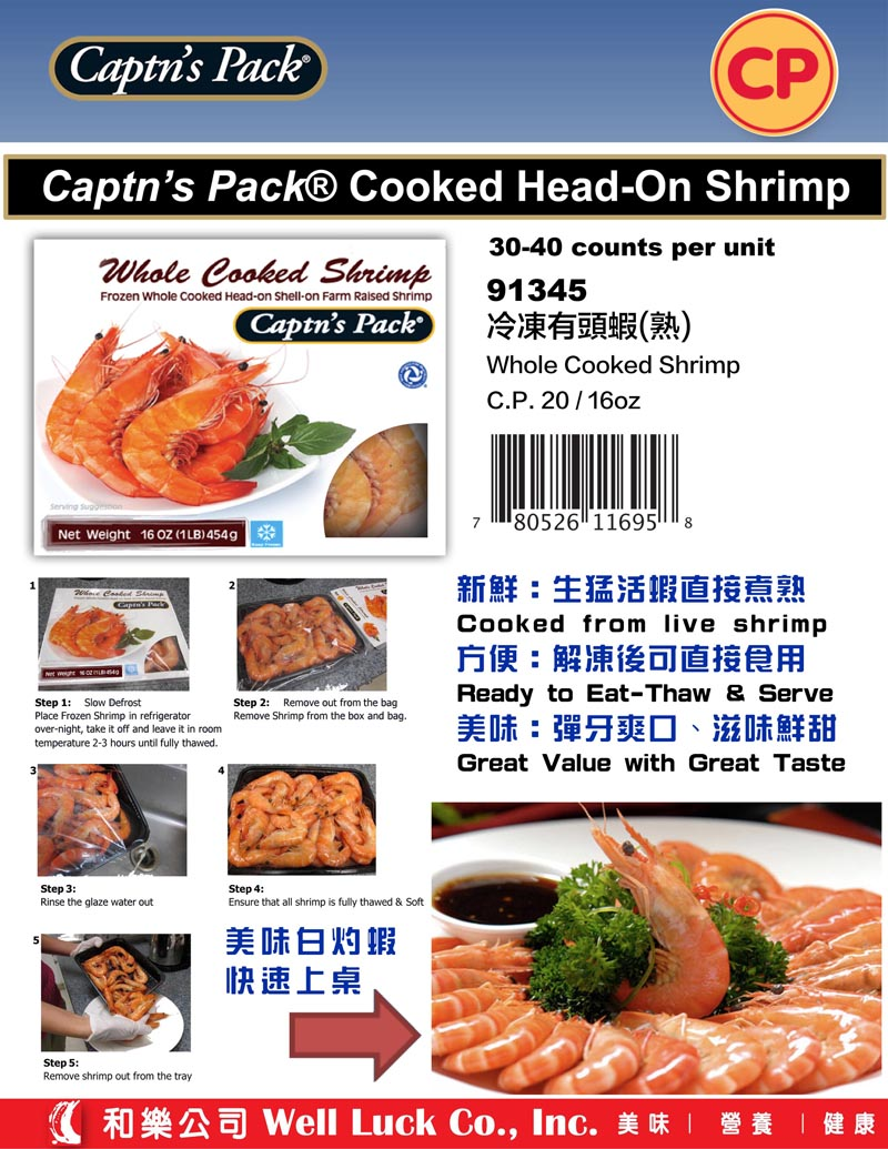 web-cp-cooked-shrimp1.jpg