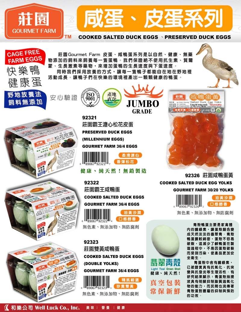 web-gourmet-farm-salted-eggs.jpg