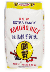 02521	KOKUHO YELLOW	KOKUHO RICE 20 LBS