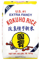 02527	KOKUHO YELLOW	KOKUHO RICE 40LB (PAPER)