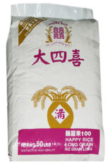 02601	LONG GRAIN RICE	HAPPY 50 LBS