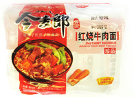 42973	INT/NDL STEW BEEF FLAVOR	HUA LONG/ JML 6/5/110G