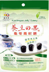 45461	GUILINGGAO JELLY CANDY	BEAN'S FAMILY 20/190 G