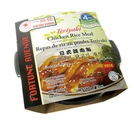 91372	TERIYAKI CHICKEN RICE MEAL	FORTUNE AVE 12/12 OZ