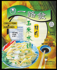 91404	DUMPLING PORK & CORN	FORTUNE AVE 14/19 OZ