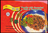 91405	NOODLE W/GROUNDED PORK & VEG.	FORTUNE AVE 11/12 OZ
