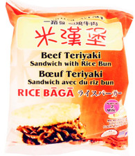 91507	BEEF TERIYAKI SANDWICH W/ RICE	FORTUNE AVE #284 32/7