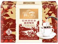 46709  巴西喜拉朵   COFFEE DRIP CERRADO  ONE FRESH CUP 7/8/11 G