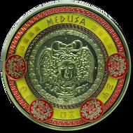 Medusa Geocoin Gold w/Gold Face