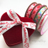 """Happy Valentine's Day Ribbon in red on 5/8"""" white single face satin, 10 Yards"""