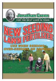 10m New Seed Fertilizer