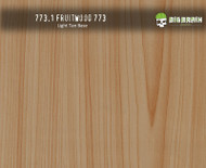Fruitwood Woodgrain Wood Straight Straightgrain Buy Supplies Hydrographics Film Pattern Big Brain Graphics Tan Beige Base