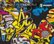 Sticker Splat Naughty Sticker Bomb Big Brain Graphics White Base