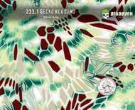 Hex Camo Gecko Mid-Green 233 Hydrographics Pattern Film Buy Dipping Big Brain Graphics Seller White Base Quarter Reference