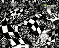 Death Race Checkered Flag Skulls Racing Racecar Skull Hydrographics Film Dip 100 CM Big Brain Graphics White Base Quarter Reference