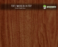 737 Fancy Realistic Straightgrain Detailed Straight Wood Woodgrain Big Brain Graphics Hydrographics Film Pattern Desert Digital Base
