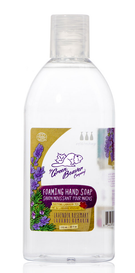 Green Beaver Lavender Rosemary Foaming Hand Soap Refill (770 mL)