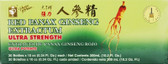 Red Panax Ginseng Extractum 10 Vial, Prince of Peace