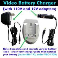 DSC-G3 Battery charger