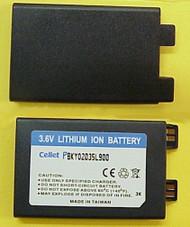KYOCERA 2235 Battery