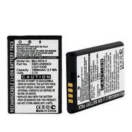 Lg HELIX Cellular Battery