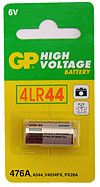 A544 6V Alkaline camera battery