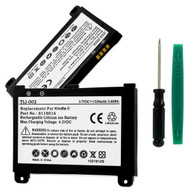 AMAZON KINDLE DX (3G ONLY) Tablet Battery