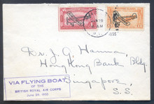 pif100c. Philippines FFC 100c (old #102) Manila 6-29-35 to Singapore on British Royal Air Corps flight with C47 & C48. Attractive cover on elusive flight!