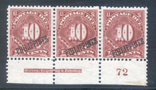 pij04g3. Philippines J4 Plate # and Imprint strip of 3 unused Original Gum VF-XF MD. Very Scarce & Superb Appearing Plate strip!