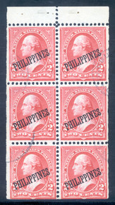 pi214bh3. Philippines 214b, booklet pane of 6, Used, F-VF+. Very Scarce Intact Used Pane!