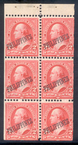 pi214bg3. Philippines 214b, booklet pane of 6, unused, OG, F-VF. Scarce Pane!