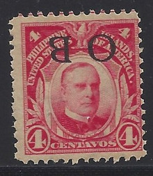 """piob242a6. Philippines 242 variety with INVERTED Black Constabulary """"OB"""" Overprint. Unused, NH(ST), Fresh & Fine+. Scarce """"Bandholtz OB"""" Overprint Error!"""