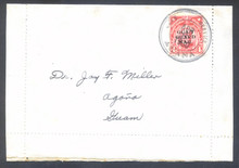 gmm02h. Guam Guard Mail M2 (F-VF) tied by AGANA 4-8-1930 First Day cancel on small local cover. Scarce First Day Cover!
