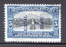 cz044g2. Canal Zone 44 used Very Fine. Light cancel. Attractive!