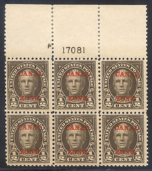 cz070m. Canal Zone 70, Top Plate # Block of 6. Unused, OG, Very Fine. Attractive Block!