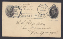 Philippines UX7/S7 used MANILA, 12-15-1906, to San Fernando with receiver. Very Fine. Scarce used example!