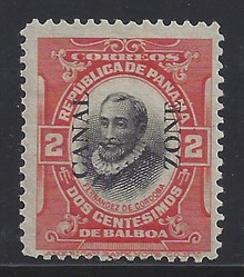 cz047a3. Canal Zone 47 unused OG Fresh & F-VF. Type III Mt. Hope local. Very Scarce Key Value!