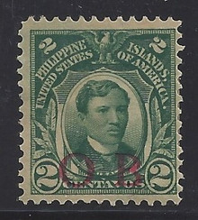 """piob241d3. Philippines 241 variety with Red Constabulary """"OB"""" Overprint. Unused, NG, F-VF with repaired BR corner. Scarce & Attractive Appearing Red """"Bandholtz"""" OB Overprint."""