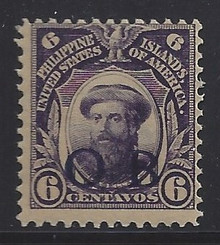 """piob243f3. Philippines 243 variety with BLUE Constabulary """"OB"""" Overprint. Unused, LH, Fresh & Fine. Scarce Dark Blue Bandholtz """"OB"""" Overprint, Only 500 issued!"""