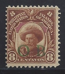 """piob244g3. Philippines 244 variety with Green Constabulary """"OB"""" Overprint. Unused, OG, Fresh & Fine+. Scarce Green Bandholtz """"OB"""" Overprint, Only 200 issued!"""