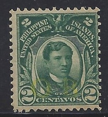 """piob241h3. Philippines 241 variety with Yellow Constabulary """"OB"""" Overprint. Unused, OG, Fine+. Scarce & Attractive Yellow Bandholtz """"OB"""" Overprint. Only 500 issued!"""