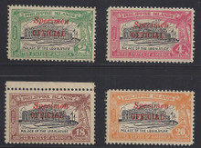 pio1sr3. Philippines O1SR-O4SR Official Specimens Unused OG Very Fine couple with creases. Scarce & Attractive set, only 250 Issued!