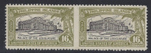 pi321v3. Philippines 321a Horizontal pair, imperf between, Unused OG LH Fresh & Extremely Fine. Scarce & Attractive error pair!