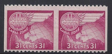 czc25v3. Canal Zone C25a Horizontal pair Imperf vertically, Unused OG NH Very Fine. Very Scarce, only 98 pairs issued!