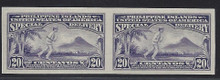 pie6c3. Philippines E6 unused Never Hinged  Extremely Fine Imperforate pair. P.O. Fresh & Choice!