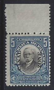 cz057c3. Canal Zone 57 Unused NH(ST) F-VF+. Attractive example!