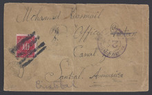 czj03e3. Canal Zone J3 tied on censored cover from India with GATUN 2-26-1915 REC'D bksp. Very Scarce on cover usage from outstanding origin!