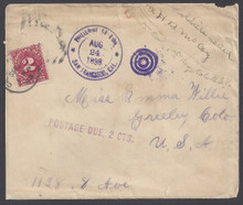 pia1b5. PHILIPPINE MILITARY STATION #1, 8-24-1898, duplex on unfranked Soldier's letter to US with US 2c Postage Due stamp. Scarce early Philippines postal history!