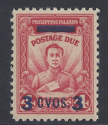 pinj1b. Philippines Japanese Occupation Postage Due stamp NJ1 Unused NH Extremely Fine. Fresh & Choice!