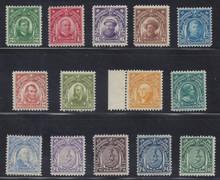 pi261a1. Philippines 261-274 Unused, Original Gum, Fresh & F-VF/VF. Elusive Complete set! CV $866.75.